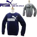 【PUMA】☆【プーマ】☆ジュニアESS クルースウェット 590497