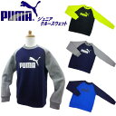 【PUMA】☆【プーマ】☆ジュニアクルースウェット 839771