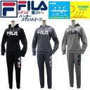 フィラ FILA レディース杢リバー プルパーカー・パンツ スウェット上下416-634/416-635