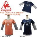 【lecoq sportif】☆【ルコック】☆レディスレイヤード 3/4スリーブTシャツQB115261