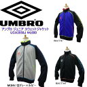 【UMBRO】☆【アンブロ】☆ジュニアスウェットジャケット UCA3558J