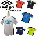 【umbro】☆【アンブロ】☆ジュニアプラクティス S/Sシャツ UBS7631J