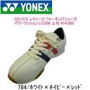 ショッピングヨネックス ヨネックス YONEX レディース パワークッション ウォーキングシューズ SHW-LC32N 日本国内 送料無料