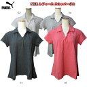 プーマ PUMA レディース エッセンシャル スキッパー半袖ポロシャツ 851242