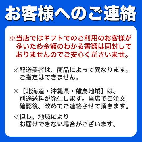 長崎製法カステーラ・緑茶詰合せ (KT-25)...の紹介画像2