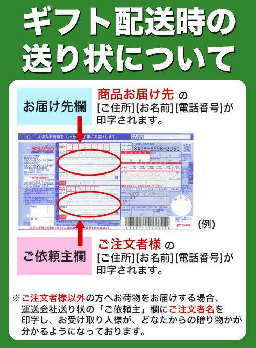 長崎製法カステーラ・緑茶詰合せ (KT-25)...の紹介画像3