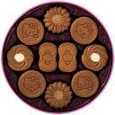 ハローキティココアクッキー缶 (32796) [キャンセル・変更・返品不可]