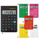 カラー電卓ポケット ピンク(C) (C1237P) 単品 [キャンセル・変更・返品不可]