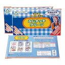 ふじタッチクリーン キッチンペーパータオル 30枚(袋入) (54008) 単品 [キャンセル・変更・返品不可]