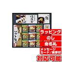アマノ フリーズドライみそ汁&食卓詰合せ (AMC-40) [キャンセル・変更・返品不可]