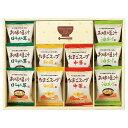 フリーズドライ お味噌汁・スープ詰合せ (AT-BE) [キャンセル・変更・返品不可]