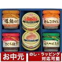 食品 - ニッスイ かに缶詰・びん詰ギフトセット (B-30B) [キャンセル・変更・返品不可]