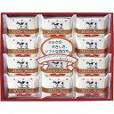 牛乳石鹸 ゴールドソープセット (AG-15M) [キャンセル・変更・返品不可]