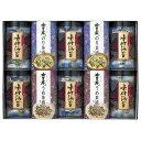 ショッピングお茶 東海のり お茶漬海苔・味付海苔詰合せ (KT-40N) [キャンセル・変更・返品不可]