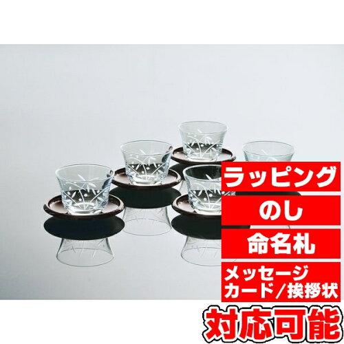 絵ごよみ切子揃 冷茶セット G070-T246