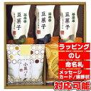 小豆パイ・ヴァッフェル和菓子詰合せ (DW-10) [キャン...