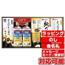 食品 - 日清&和風食品ギフト (YN-35S) [キャンセル・変更・返品不可]