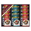 珈琲屋さんが作った酵素焙煎ドリップコーヒーセット (NT-150) [キャンセル・変更・返品不可]