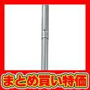 【送料無料】京セラ セラミックマルチペン シルバー (KM-15SL) ※セット販売(100点入)