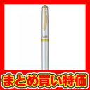 【送料無料】京セラ セラミックボールペン シルバー (KB-15NSL) ※セット販売(100点入)