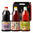 ヒシク藤安醸造 さつま料亭の味セット [ラッピング不可][代引不可][同梱不可]