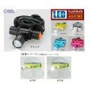 OHM Cambio アルミヘッドライト HD-0511 K(ブラック)・07-8025