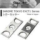 【SAROME TOKYO EXCT1 Seriesシガーカッター シルバーヘアライン・EXCT1-01】※発送目安:2週間 fs04gm、【RCP】