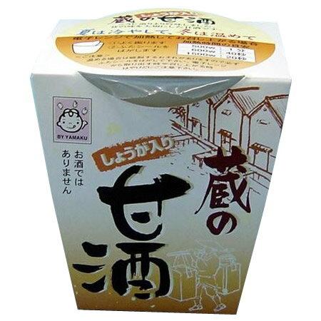 ヤマク食品 蔵の甘酒 しょうが入 180g×24...の商品画像