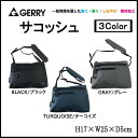 【GERRY マジックプロテクション サコッシュ GE-1222 BLACK】※発送目安:7〜10日