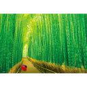ジグソーパズル 300ピース 風景 嵯峨野の竹林 33-150