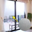 飛散防止効果のある窓飾りシート(大革命アルファ) 90cm幅×15m巻 GHR-9208 [ラッピング不可][代引不可][同梱不可]