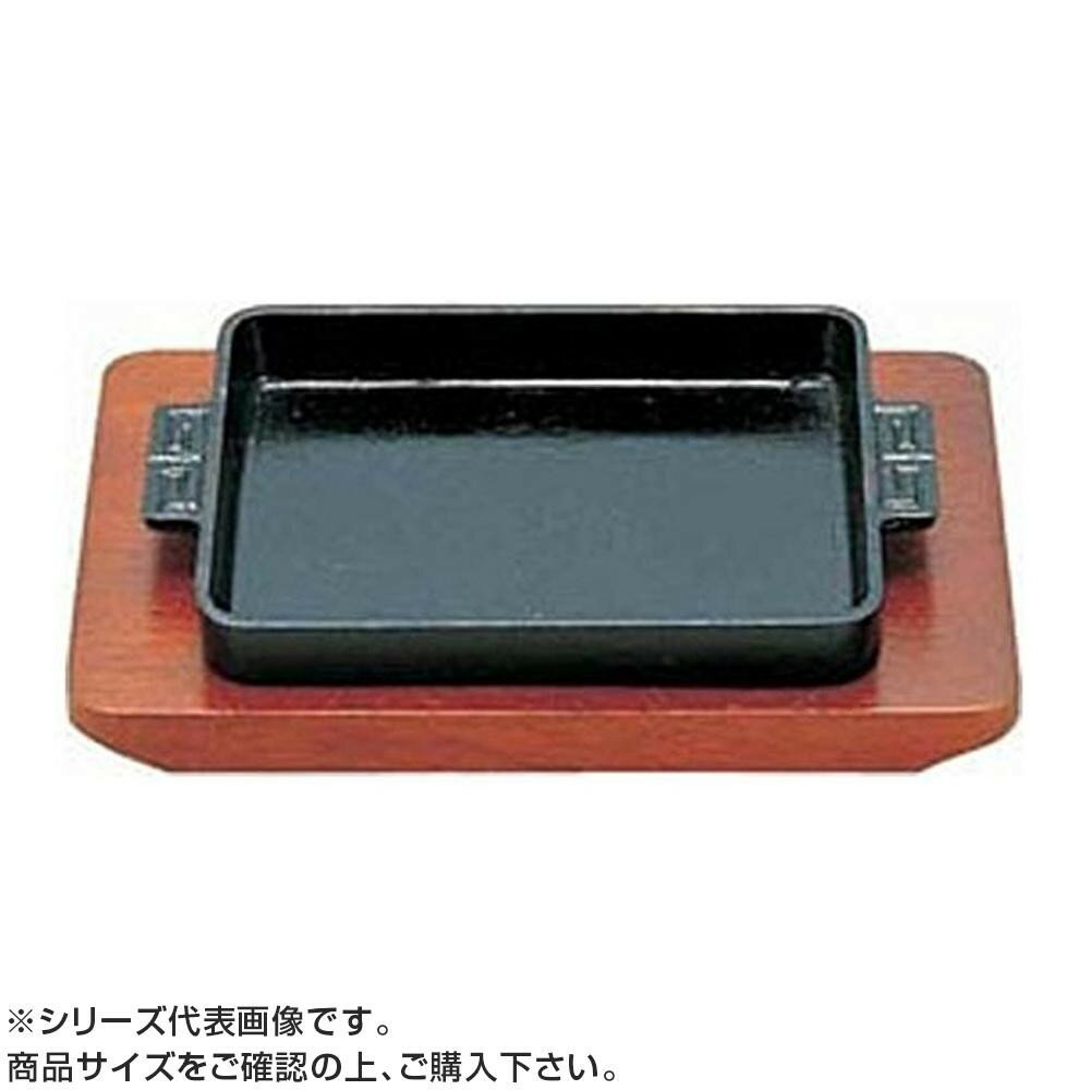 S 饺子皿 长角 17cm 301058