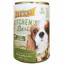 成犬用総合栄養食ドッグフード キッチンズベスト プリンス ドッグ ラビットのグレービー 415×24缶 [ラッピング不可][代引不可][同梱不可]