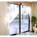 窓飾りシート 92×200cm CL GLC-920720 [ラッピング不可][代引不可][同梱不可]