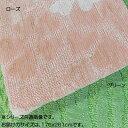 日本製 折り畳みカーペット メルシー 3畳(176×261cm) ローズ [ラッピング不可][代引不可][同梱不可]