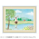 アート額絵 青木 奏(あおき かなで) 「チューリップ」 G4-CN003 42×34cm