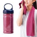 ボトル付クールタオル ピンク
