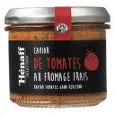 エナフ トマトとフロマージュのスプレッド 90g 12個セット H2-26 [ラッピング不可][代引不可][同梱不可]
