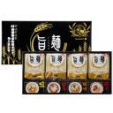 ショッピングラーメン 福山製麺所 旨麺 8食 UM-BE [ラッピング不可][代引不可][同梱不可]