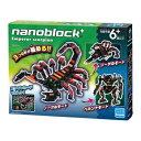 【PBH-014 nanoblock+ ダイオウサソリ】【楽ギフ_包装】