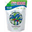 ヤシノミ洗剤スパウト詰替用1000ML [キャンセル・変更・返品不可]