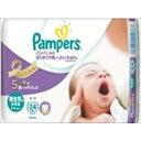 ショッピングパンパース パンパース 肌へのいちばんSJ新生児小さめ24枚 [キャンセル・変更・返品不可]