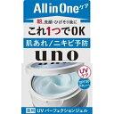 ウーノ UVパーフェクションジェル(医薬部外品) 80G [キャンセル・変更・返品不可]