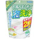フマキラー お風呂まとめて泡洗浄 グリーンアップルの香り 230g [キャンセル・変更・返品不可]