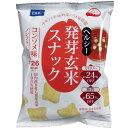DHC 発芽玄米スナック コンソメ味 30g入 [キャンセル・変更・返品不可]