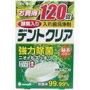 デントクリア 入れ歯洗浄剤 緑茶パワー お買得 120錠入 [キャンセル・変更・返品不可]