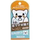 クマウォッシュ 洗顔石鹸 75g