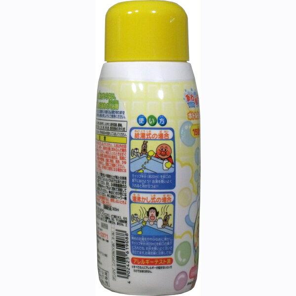 アンパンマン 薬用 あわ入浴剤 ボトルタイプ ...の紹介画像3