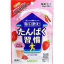毎日飲むたんぱく習慣 いちごミルク味 粉末ドリンク 20g [キャンセル・変更・返品不可]