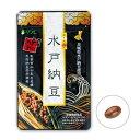 リフレ おとすりむ水戸納豆 [キャンセル・変更・返品不可]